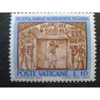 Ватикан 1964 древний Египет, фараон Рамсес 2