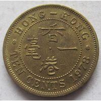 Гонконг 10 центов 1978
