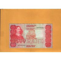 Юар 50 рандов  1995г.