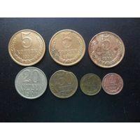 7 монет СССР одним лотом