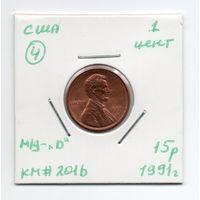 """1 цент США 1991 года (#4 м/д - """"D"""")"""