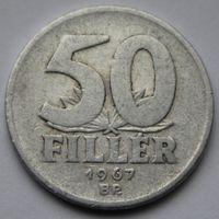 Венгрия, 50 филлеров 1967 г