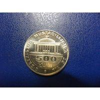 Узбекистан 500 сум 2011 г. - 20 лет Независимости