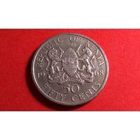 50 центов 1968. Кения. Отличная!
