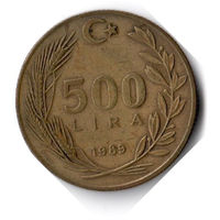 Турция. 500 лир. 1989 г.