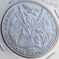 Фолклендские острова, 50 пенсов 1995 года, состояние UNC, 50 лет победы во Второй мировой войне; военное дело, Вторая мировая, юбилейная, KM#45