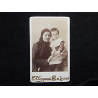 Фото бабушки с внучкой.Белгород.До 1917г.