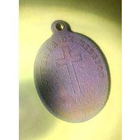 Медальон образок католический