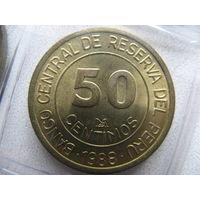 Перу 50 сентимо 1988 г.