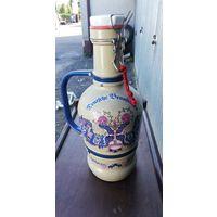 Бутылка от пива. Немецкая