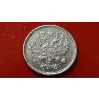 10 Копеек 1890 Российская Империя - Александр III *серебро/биллон