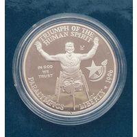 США 1 доллар 1996 P. Паралимпийские игры в Атланте. Гонки на колясках.