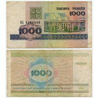 Беларусь. 1000 рублей (образца 1998 года, P16) [серия КА]