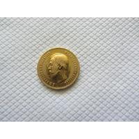 10 рублей 1901 г. ( Ф.З. )