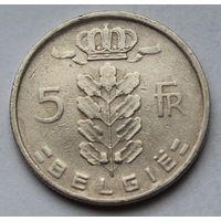 Бельгия 5 франков, 1948 г. Надпись на голландском.