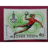 Венгрия 1980г. Спорт.