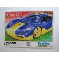 Turbo sport #147 Турбо спорт