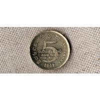 Шри-Ланка 5 рупий 2002/KM# 148