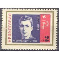 Болгария Сопротивление Шаторов