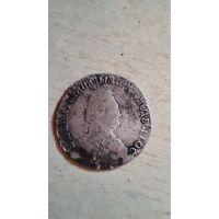15 копеек 1789