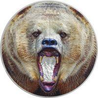 """Танзания 1500 шиллингов 2020г. """"Редкая дикая природа: Американский медведь Гризли"""". Монета в капсуле; подарочном футляре; номерной сертификат; коробка. СЕРЕБРО 62,20гр.(2 oz)."""