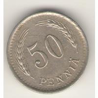 50 пенни 1939