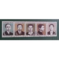 1965 Вьетнам 5 марок
