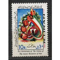 Годовщина Исламской революции. Иран. 1984. Полная серия 1 марка. Чистая
