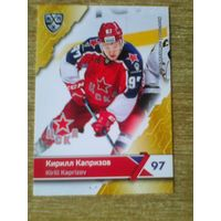 Кирилл Капризов - 11 сезон КХЛ.