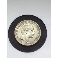 3 марки 1910г