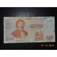 Греция 200 д. 1996г.