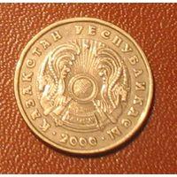50 тенге 2000 Казахстан