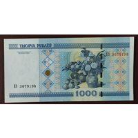 1000 рублей 2000 года, серия ЕЭ - UNC