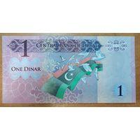 1 динар 2013 года - Ливия - UNC