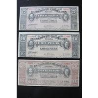 5, 10 и 20 песо Мексики 1914 года