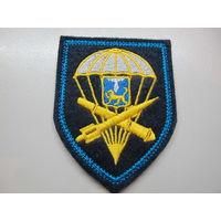 Шеврон 4 зенитно-ракетный полк 76 ДШД Россия