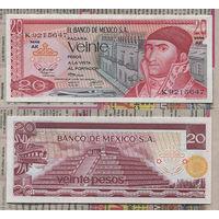 Распродажа коллекции. Мексика. 20 песо 1973 года (P-64b.3 - 1969-1978 Issue)