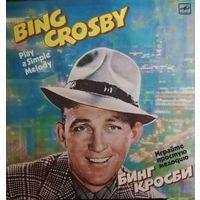 Bing CrosbyPlay a simple melody
