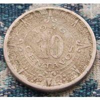 Мексика 10 центаво 1946 года. Инвестируй в монеты планеты!