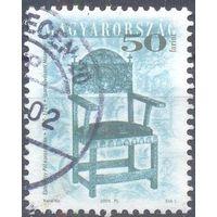 Венгрия 2001 антиквариат стул
