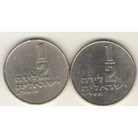1/2 лиры 1963 г.