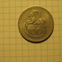 Кипр 100м 1979