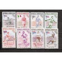 Доминикана 1957 Спорт