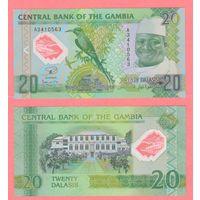 Банкнота Гамбия 20 даласи 2014 UNC ПРЕСС полимерная памятная