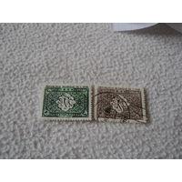 Почтовые марки Иран 10