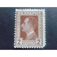 Болгария 1928 царь Борис 3