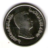 Иордания 10 пиастр 2009 года.