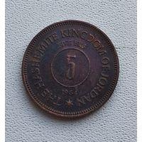 Иордания 5 филсов, 1964  7-3-8