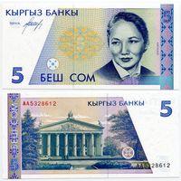 Киргизия. 5 сом (образца 1994 года, P8, UNC) [серия AA]