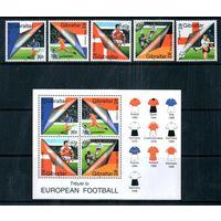 Футбол Гибралтар 2000 год серия из 5 марок и 1 блока